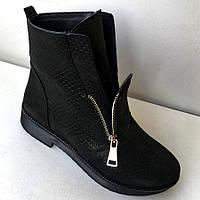 Женские весенние ботинки на две зейки, фото 1
