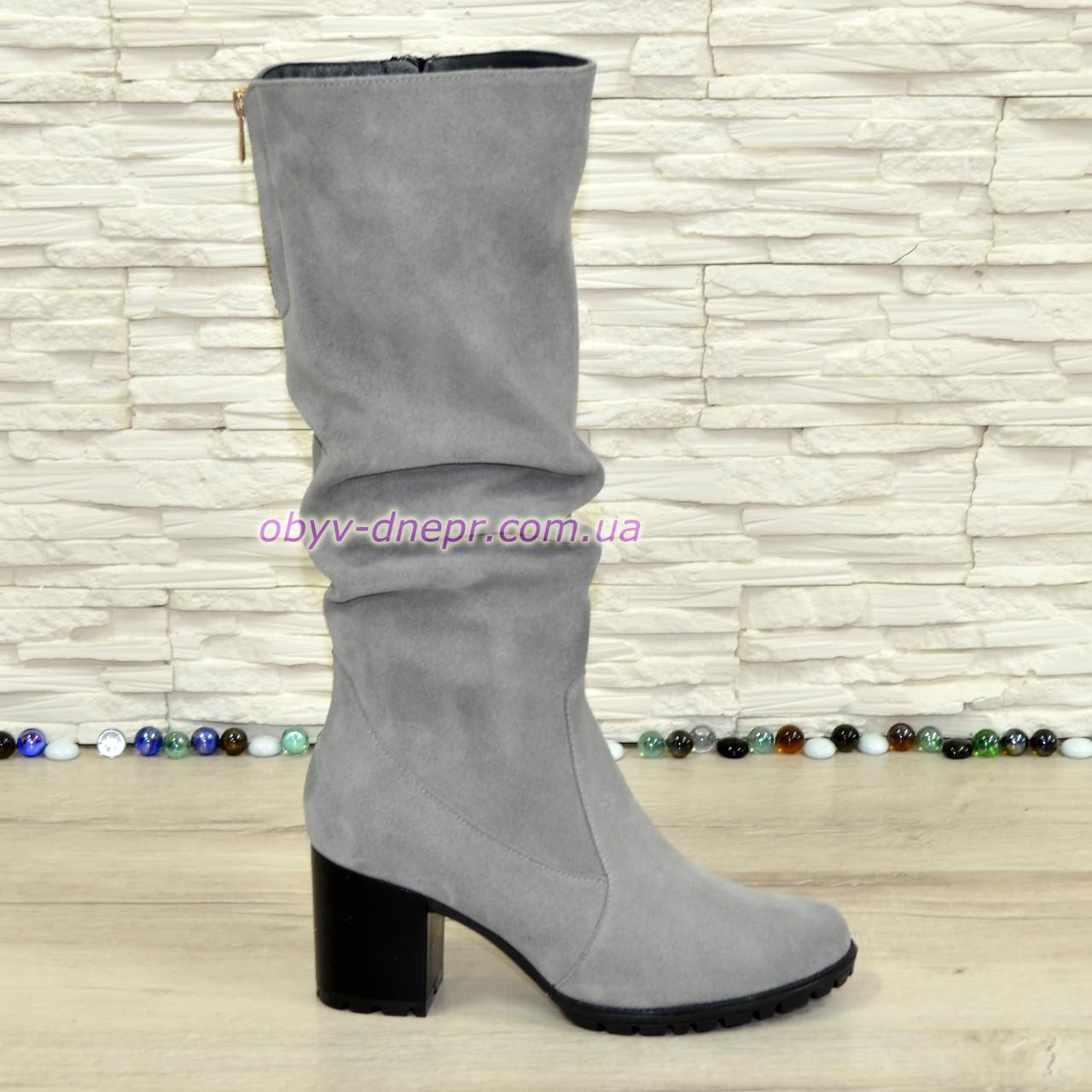 Сапоги женские   серые замшевые на устойчивом каблуке