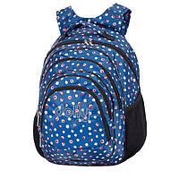 Школьный ортопедический рюкзак Бусинки №507 (Школьные рюкзаки)