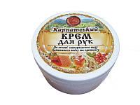 Крем для рук (на основе натурального меда) (Натуральные крема)