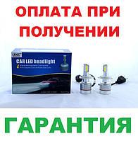 LED лампи світлодіодні лампи для автомобіля UKC Car Led H7 c цоколем 33W 3000LM 4500-5000K, фото 1