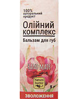 Масляный комплекс Бальзам для губ / Увлажнение (Натуральные крема)