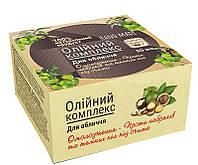 Масляный комплекс для лица Макадамия / Против отеков и темных кругов (Натуральные крема)