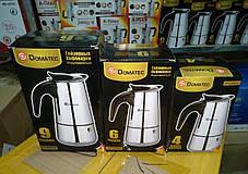 Гейзерная кофеварка Domotec DT-2805 (на 6 чашек), фото 2