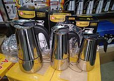 Гейзерная кофеварка Domotec DT-2805 (на 6 чашек), фото 3