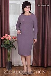 Женское платье теплое трикотаж сиреневое большие размеры