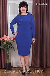 Женское платье теплое трикотаж синее большие размеры