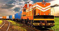 Услуги Ж\Д перевозки грузов, требующих особых температурных режимов