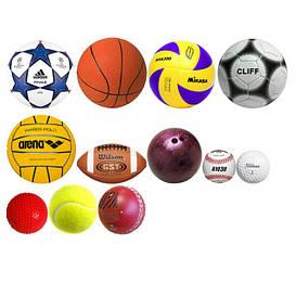 Мячи футбол, волейбол, баскетбол