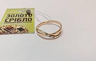 Кольцо золотое, 3 бриллианта, размер 18,5. Интернет магазин б/у ювелирных изделий.