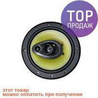 Автомобильная акустика колонки TS 6973 350W