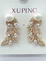 500 Ювелирная бижутерия Xuping- серьги с белым жемчугом. Серьги позолоченные оптом (Одесса 7 км).