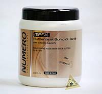 Крем-маска с маслом Карите для сухих, повреждённых волос NumeroBrelil (Италия) 1000 мл