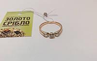 """Кольцо золотое с тремя бриллиантами. Размер 17,5. Комиссионный магазин """"Золото и Серебро""""."""
