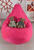 Кресло мешок груша XL oxford розовый