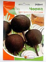 Семена редиса сорт Черная для длительного сохранения 10 г