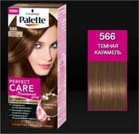 Palette Perfect Care краска для волос 566 Темная Карамель