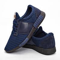 Кроссовки подростковые для мальчика синие Гипанис