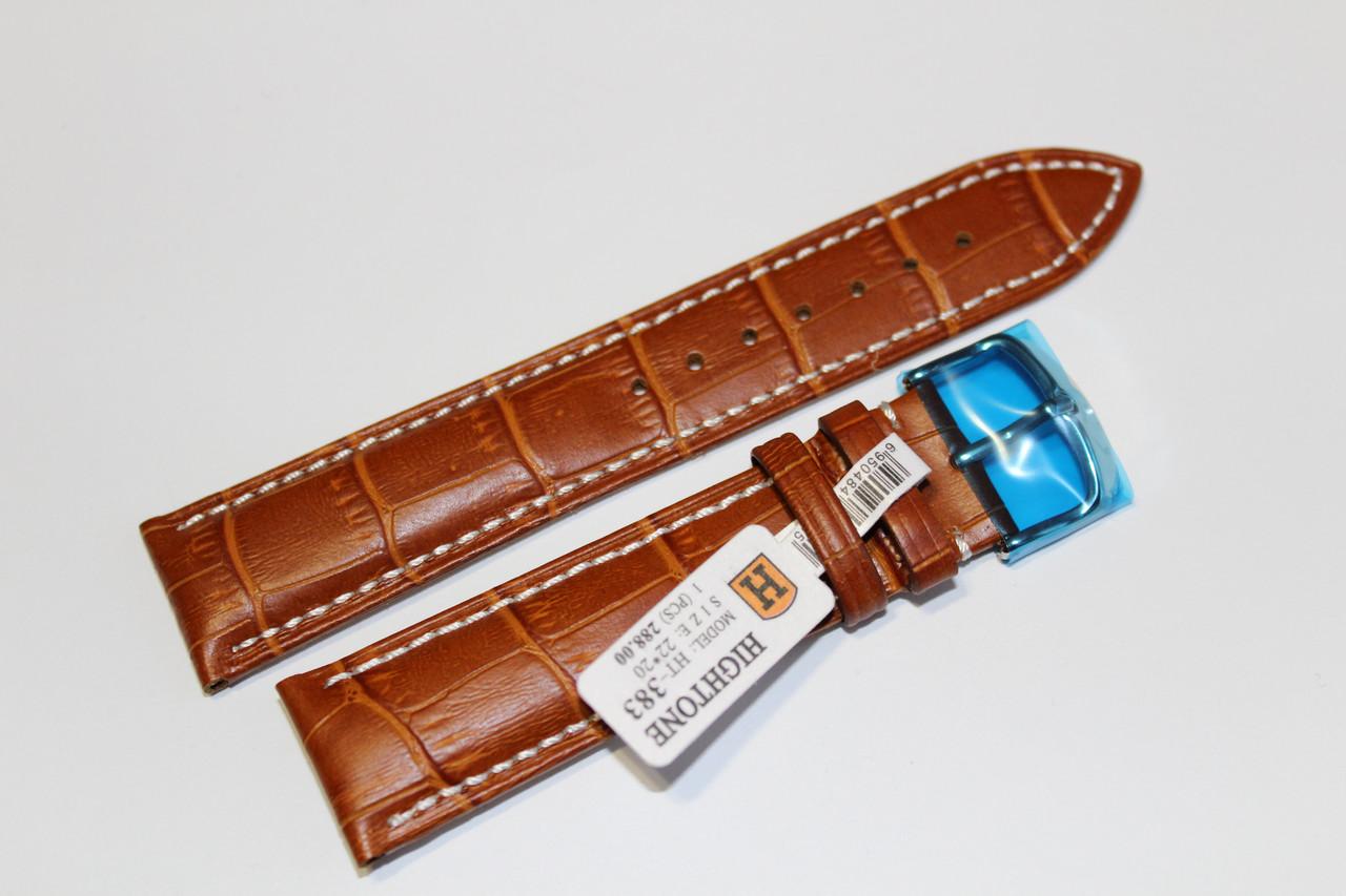 Кожаный ремень для  наручных часов HIGHTON-светло-коричневый выделкой под крокодил 22 мм с белой прошивкой.
