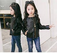 Стильная кожаная куртка на девочку Одесса