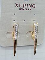 506 Серёжки клыки. Позолоченная бижутерия Xuping. Серьги позолоченные оптом.