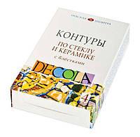 Контурная краска для стекла и керамики ЗХК Невская Палитра DECOLA набор 4цв. по 18мл с блестками 5341408