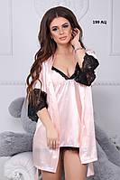 Домашний шелковый халат женский 199 АЦ Код:642976594