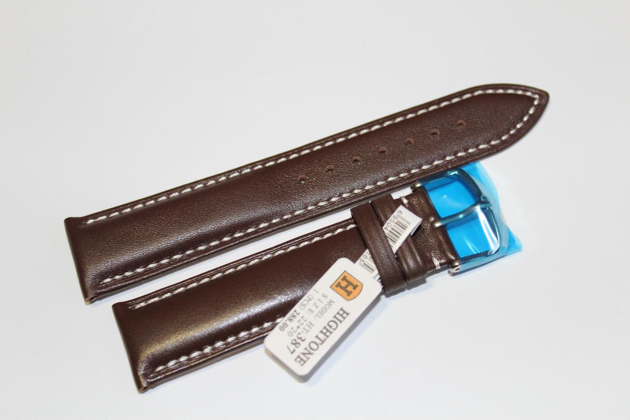 Кожаный ремень для  наручных часов HIGHTON-коричневый гладкий с белой прошивкой 22мм