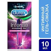 Гель для интимного применения Durex® Intense Orgasmic 10мл