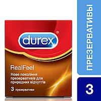 Презервативы Durex® Real Feel (натуральные ощущения) №3