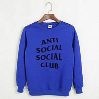 Свитшот молодежный Anti social club синий реплика
