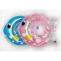 Круги для купания младенцев «Рыбка»