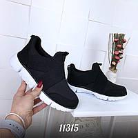 Кроссовки = Sport =, цвет: ЧЕРНЫЙ, материал: обувной текстиль