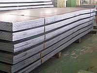 Лист конструкционный 5,0х1500х6000 мм сталь 09Г2С ГОСТ 19903 - 74
