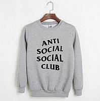 Свитшот молодежный  Anti social club серый реплика