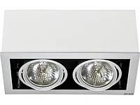 Світильник BOX WHITE - GRAY II 5306