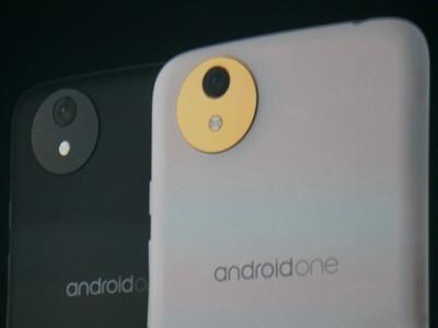 Характеристики першого Android One-смартфона стали відомі за добу до презентації