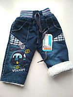 Крутые темно-синие джинсы на мальчика, фото 1