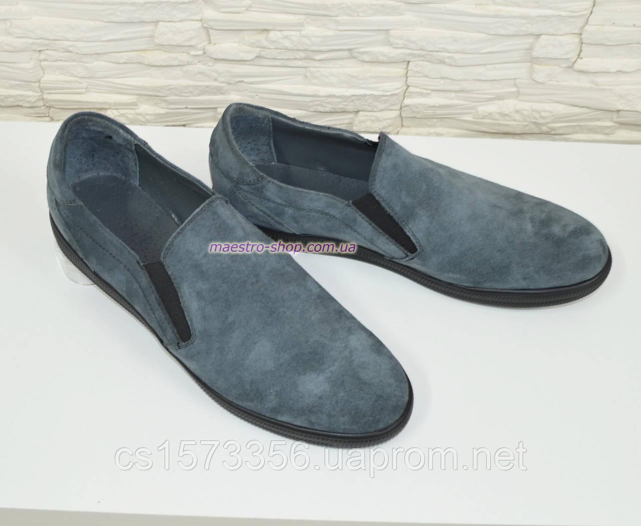 Чоловічі туфлі-мокасини з натуральної сірої замші, на плоскій підошві