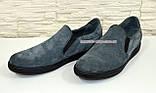 Чоловічі туфлі-мокасини з натуральної сірої замші, на плоскій підошві, фото 3