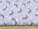 """Лоскут ткани №1121 """"Месяц розово-серый и спящие облака, размер 75*90 см, фото 2"""
