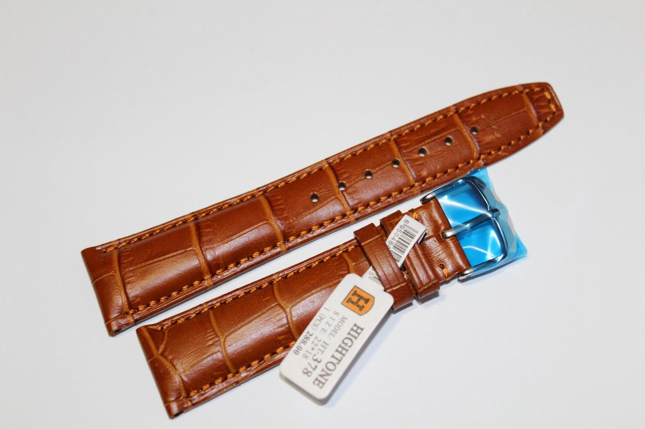 Кожаный ремень для  наручных часов HIGHTON-светло-коричневый выделкой под крокодил 22 мм.