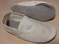 Чешки белые кожаные оптом выбор размеров
