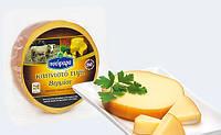Сыр копченый 250 гр