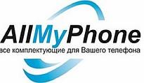 Интернет-магазин AllMyphone.com.ua