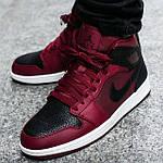 Чоловічі кросівки Jordan