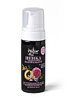 Пенка для умывания натуральная для нормальной кожи, на основе душистой розовой воды ТМ Mayur