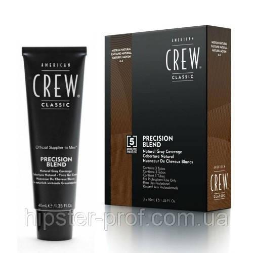 Система маскування сивини 4-5 рівень American Crew Precision Blend Medium Natural