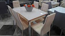 Стеклянный стол ТВ 017 (кремовый) (без узоров), фото 2