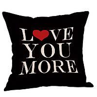 """Декоративная наволочка на подушку """"Love you more"""""""